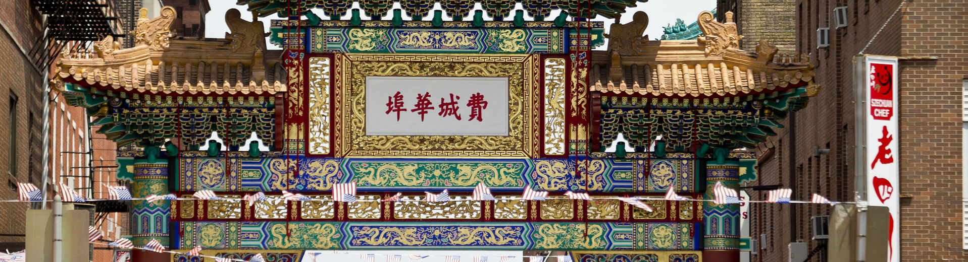 Ornate and colorful architecture in Philadelphia's Chinatown neighborhood.
