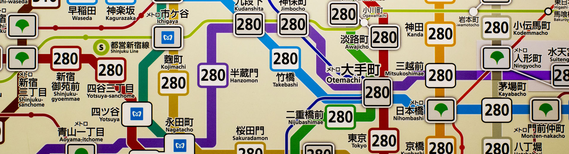 A map of the Tokyo public transportation system.