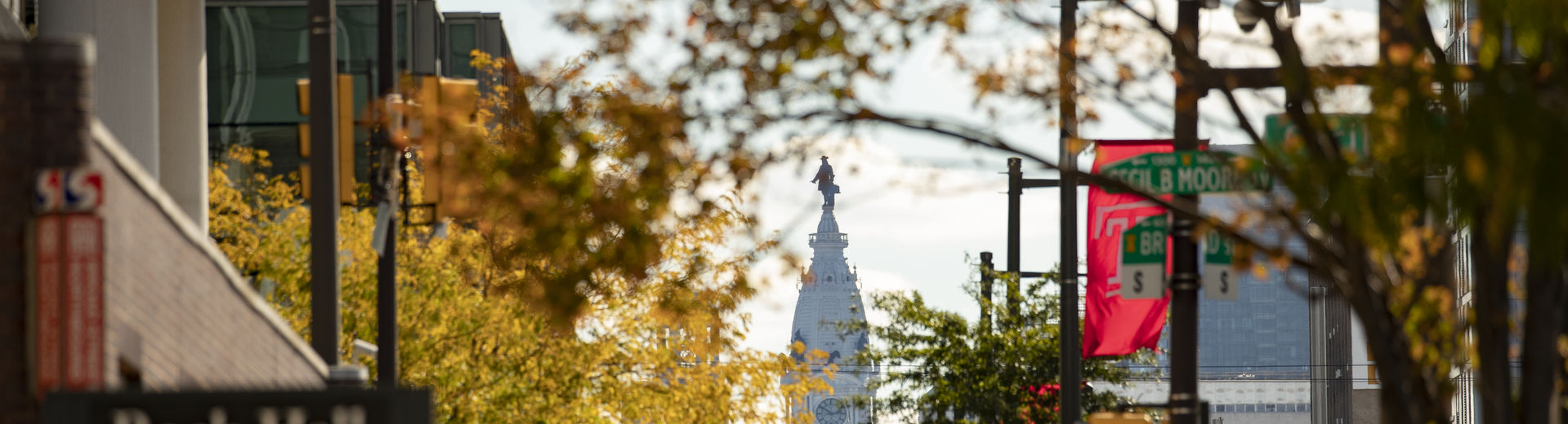 Main Campus on a fall day with Philadelphia City Hall in the background