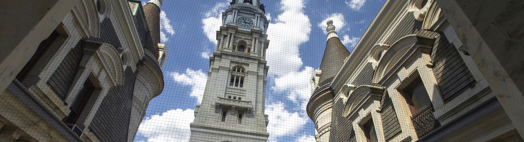 City hall buildings in Philadelphia, PA